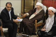 گزارش تصویری: دیدار وزیر بهداشت، درمان و آموزش پزشکی با حضرت آیت الله العظمی صافی گلپایگانی